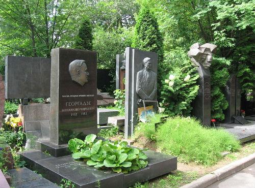 7. Nghĩa trang Novodevichy, Moscow, Nga.