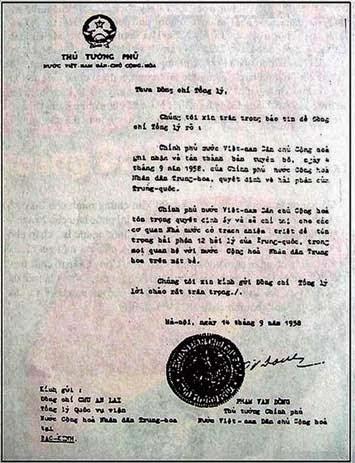 Bức Công hàm ngày 14-9-1958 của Chính phủ nước Việt Nam Dân Chủ Cộng hòa do Thủ tướng Phạm Văn Đồng ký