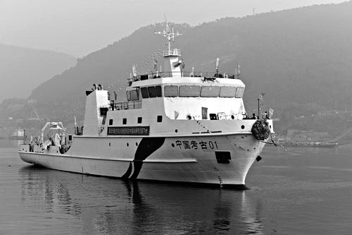 Trung Quốc tuyên bố đưa tàu Khảo cổ Trung Quốc 01 hoạt động xung quanh Hoàng Sa từ tháng 5.2014