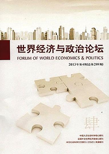 Tạp chí Thế Giới Kinh Tế Dữ Chính Trị Luận Đàn (Forum of World Economics & Politics/ Luận đàn kinh tế và chính trị thế giới), (Trung văn, 2 tháng 1 kỳ) của Viện nghiên cứu kinh tế thế giới - Viện Khoa học xã hội tỉnh Giang Tô (Nam Kinh)
