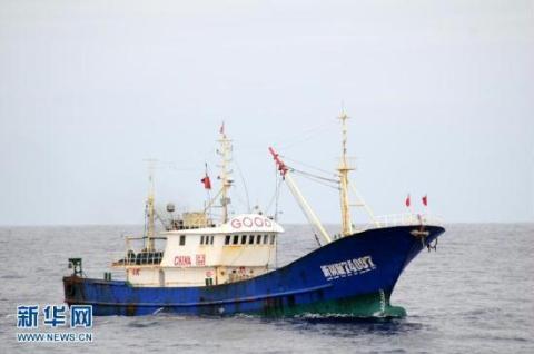 Một tàu cá vỏ sắt của Trung Quốc