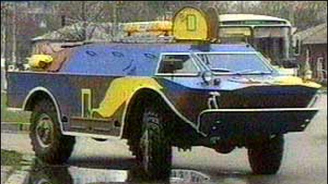 Việc xe bọc thép BRDM 2 cũ được cải tiến cho các mục đích khác từng được làm ở Ukraine